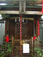 chanoki_shrine