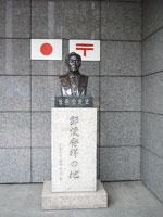 日本郵便局