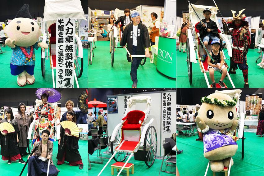 日本橋松武屋が無料人力車体験イベント